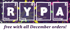 RYPA is free with all December orders!