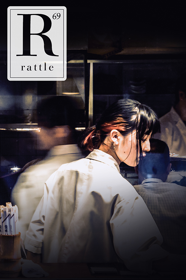 Rattle #69 cover, photo of service worker at a restaurant with other workers moving blurred behind her